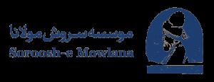 مؤسسه سروش مولانا